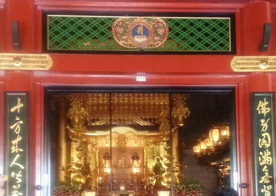 asakusa shrine,Japan