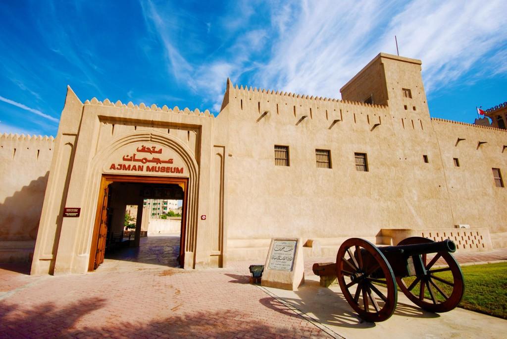 Ajman,palace,museum,UAE