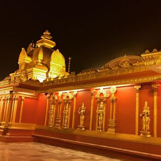 Gateway of Karnataka